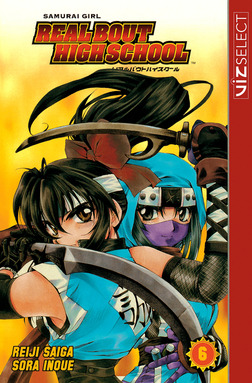 Samurai Girl Real Bout High School, Volume 6-電子書籍