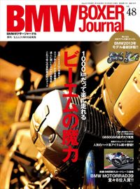 BMW BOXER Journal Vol.48