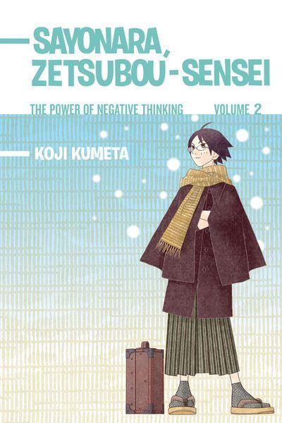 Sayonara Zetsubou-Sensei 2