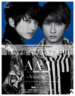 別冊CD&DLでーた BOYS ON STAGE vol.2-電子書籍