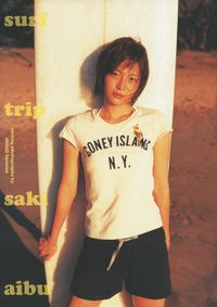 相武紗季写真集「surf trip」デジタル版