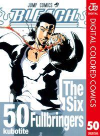 BLEACH カラー版 50