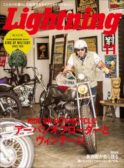 Lightning 2017年11月号 Vol.283-電子書籍