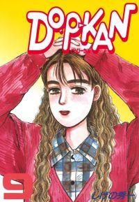 DO-P-KAN(9)