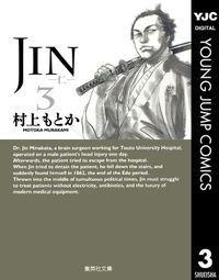 JIN―仁― 3