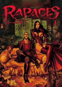 ラパス 血族の王国 (1)