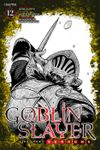 Goblin Slayer Side Story: Year One, Chapter 12
