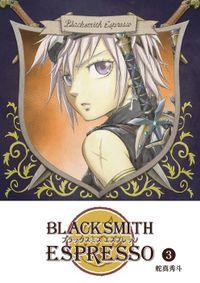 BLACKSMITH ESPRESSO(3)