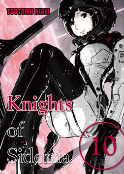 Knights of Sidonia 10-電子書籍
