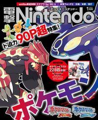 電撃Nintendo 2015年1月号
