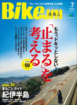 BikeJIN/培倶人 2019年7月号 Vol.197-電子書籍