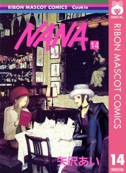 NANA―ナナ― 14-電子書籍