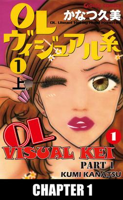 OL VISUAL KEI, Sampler-電子書籍