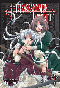 Tetragrammaton Labyrinth Vol. 3
