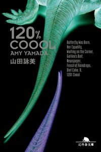 120%COOOL