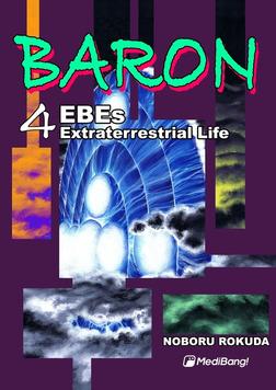 Baron, Volume 4-電子書籍