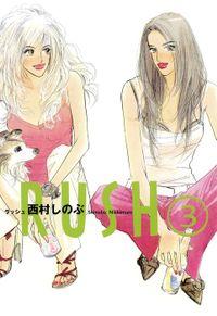 RUSH(3)