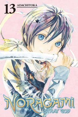 Noragami: Stray God 13-電子書籍