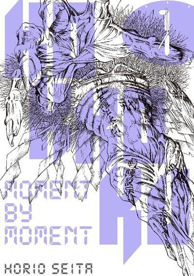Kokkoku: Moment by Moment Volume 1