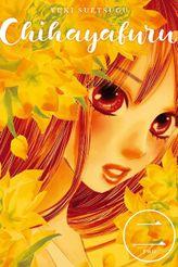 Chihayafuru Volume 2