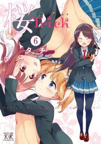桜Trick 6巻