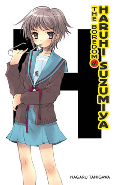 The Boredom of Haruhi Suzumiya-電子書籍