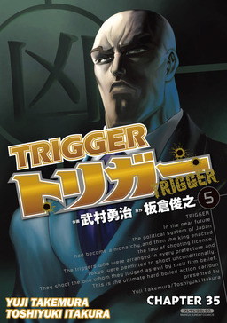TRIGGER, Chapter 35