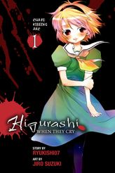 Higurashi When They Cry: Curse Killing Arc, Vol. 1