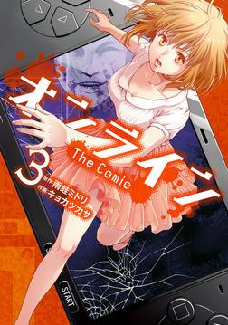 オンライン The Comic 3-電子書籍