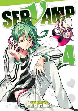 Servamp Vol. 4-電子書籍