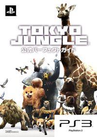 TOKYO JUNGLE 公式パーフェクトガイド