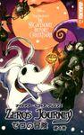 ナイトメアー・ビフォア・クリスマス:ゼロの冒険(Disney Manga)