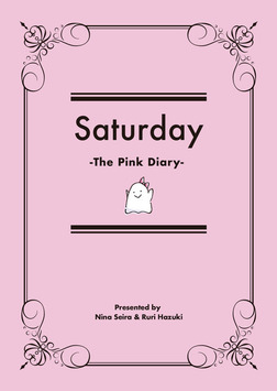 Saturday -The Pink Diary--電子書籍