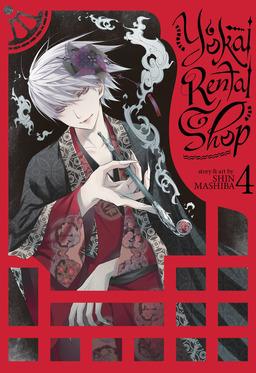 Yokai Rental Shop Vol. 4
