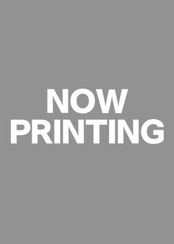 猫のお寺の知恩さん(8)-電子書籍