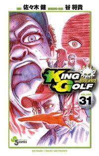 KING GOLF(31)