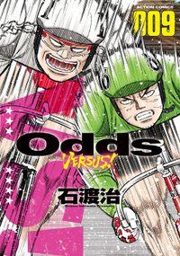 Odds VS! / 9
