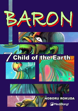 Baron, Volume 7-電子書籍