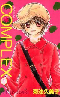 COMPLEX 1
