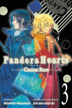 PandoraHearts ~Caucus Race~, Vol. 3-電子書籍