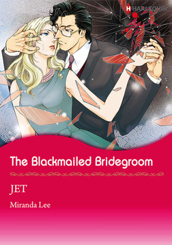 The Blackmailed Bridegroom-電子書籍