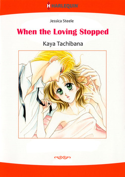 WHEN THE LOVING STOPPED-電子書籍