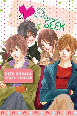 My Girlfriend's a Geek, Vol. 4-電子書籍
