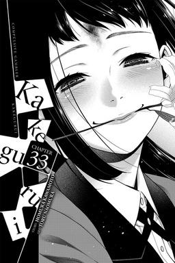Kakegurui - Compulsive Gambler -, Chapter 33