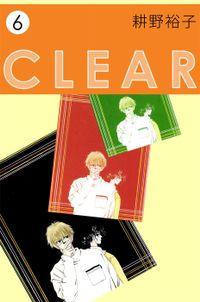 CLEAR 6