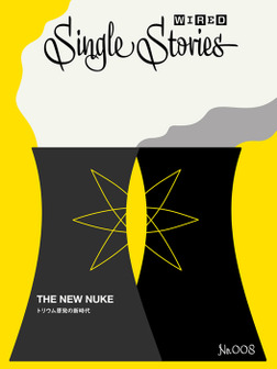 THE NEW NUKE  トリウム原発の新時代(WIRED Single Stories 008)-電子書籍