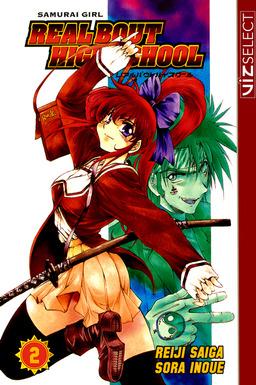 Samurai Girl Real Bout High School, Vol. 2