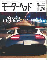 モーターヘッド Vol.24
