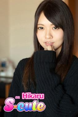 【S-cute】Hikaru #2-電子書籍