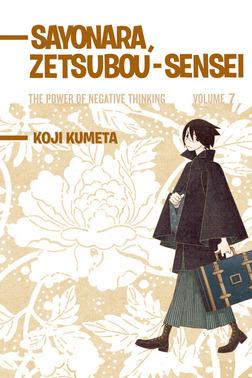 Sayonara Zetsubou-Sensei 7-電子書籍